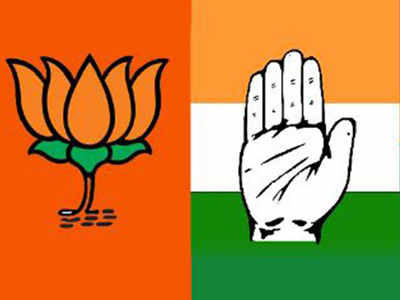 Congress gave a shocking result to BJP in Lingojiguda by-polls