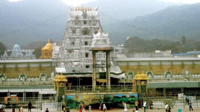 AP High court issued notices to TTD, Ramana Deekshithulu, and AP state govt