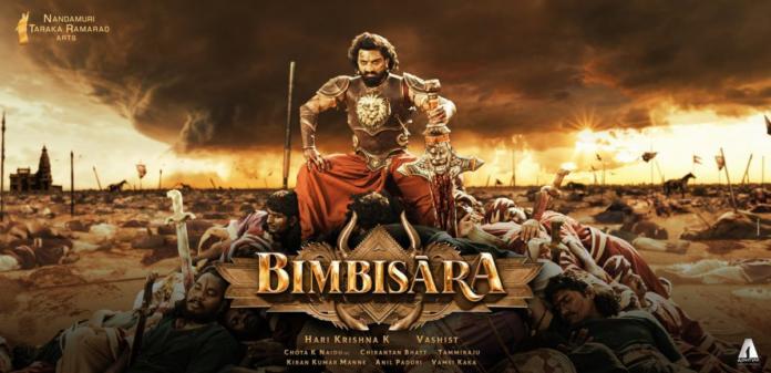 Bimbisara First Glimpse: Kalyan Ram As A Barbarian King