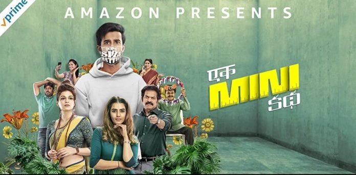 Ek Mini Katha Movie Review – Boring And Long Katha.!