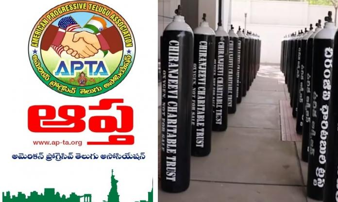 Us Nri Organization Apta Supports Chiranjeevi's Oxygen Bank