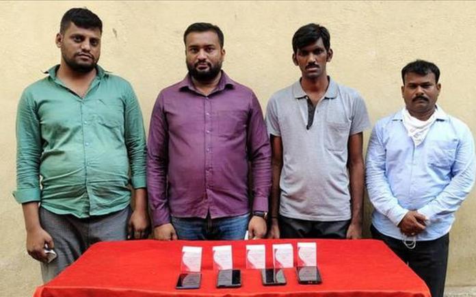 Four Apprehended For Black Marketing Black Fungus Drug In Hyderabad