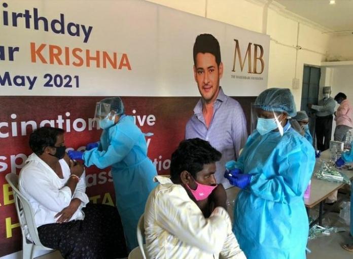 Mahesh Babu Vaccinates Burripalem Against Covid-19
