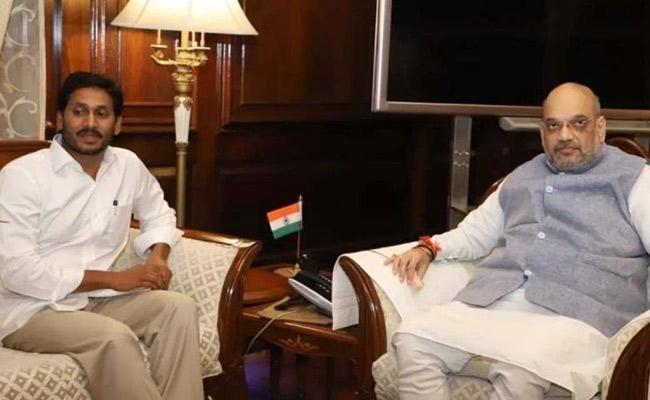 CM Jagan to meet Amit Shah tomorrow!!