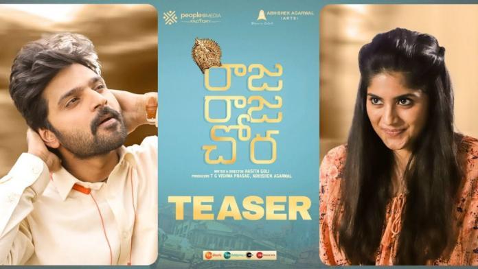 Sree Vishnu's 'raja Raja Chora' Teaser