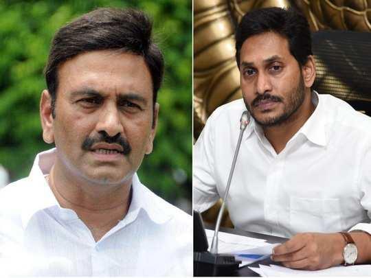 MP RRR files a rejoineder on Jagan's bail revocation petition