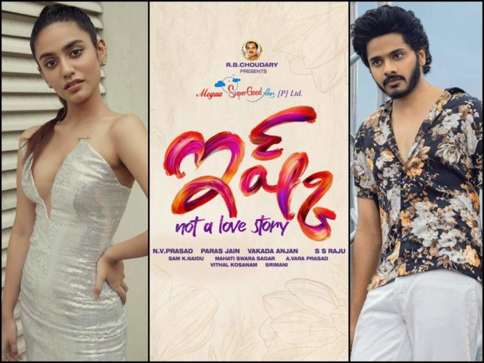 Review: Ishq – A Poorly-made Remake