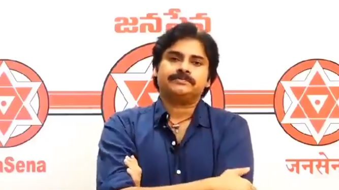 Jana Sena To Stand For Ap's Unemployed