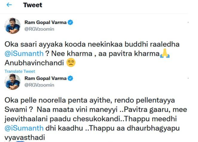 RGV mocks Sumanth Akkineni for second marriage | TeluguBulletin.com