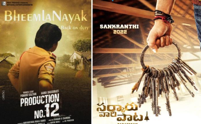 2022 Sankranthi: Pawan Kalyan Vs Mahesh Babu Clash Confirmed?