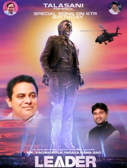 Ktr Leader: A Special Song On Kt Rama Rao's Birthday