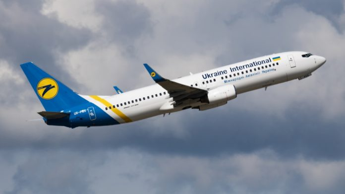 Ukrainian Evacuation Plane Hijacked In Afghanistan's Kabul