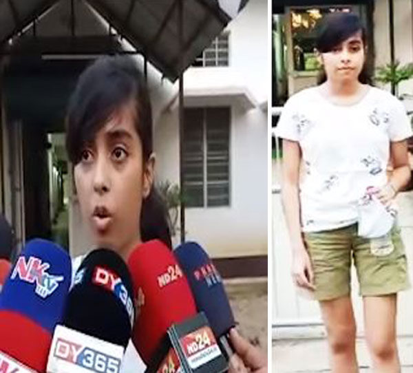 Assam Teen In Shorts Made To Take Exam Wrapped In Curtain