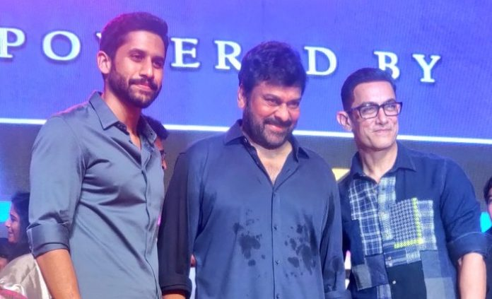 Chiranjeevi And Aamir Khan For Love Story Event