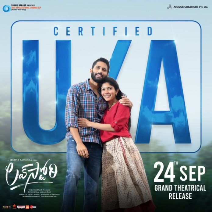 Love Story Gets The Desired Accreditation From Censor Board