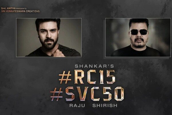 A Sensational Train Fight In Rc15