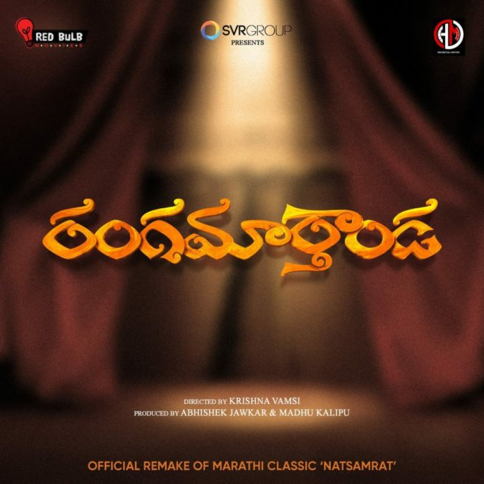 Krishna Vamsi's Ranga Marthanada Heading For Ott Release?