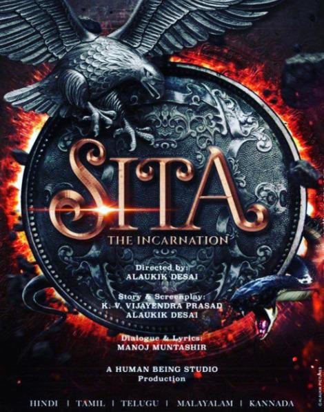 Kangana Ranaut To Play Sita In Period Drama Film