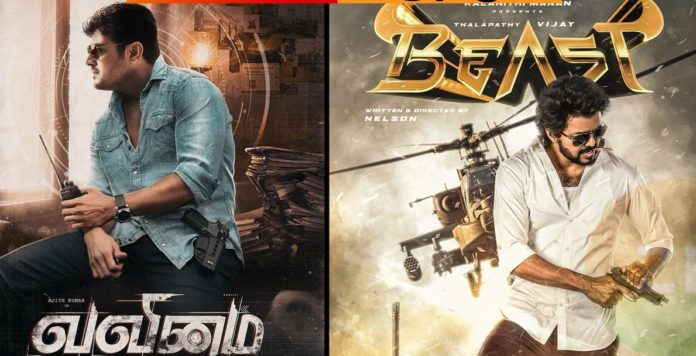 Official: It Is Beast Vs Valimai Next Pongal