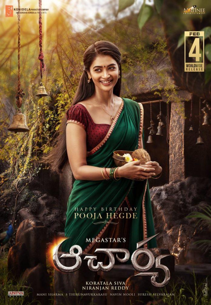 Pooja Hegde As Neelambari From Acharya