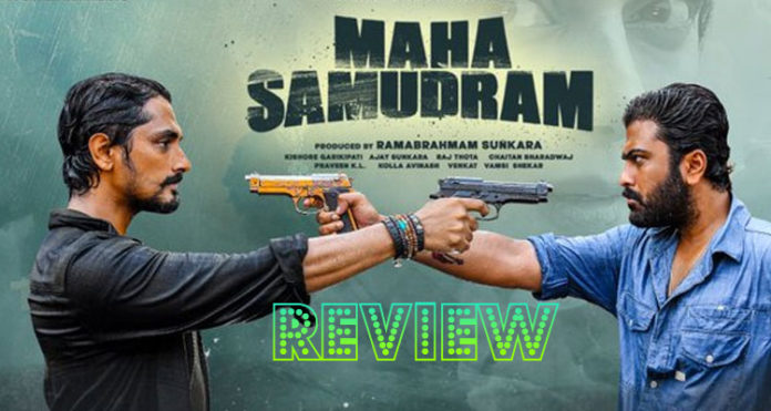Maha Samudram Us Premiere Show Live Updates