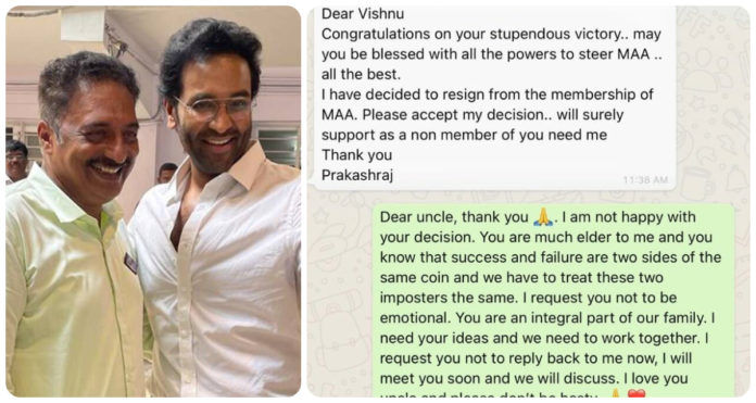 Maa Elections: Manchu Vishnu Shares Whatsapp Conversation With Prakash Raj