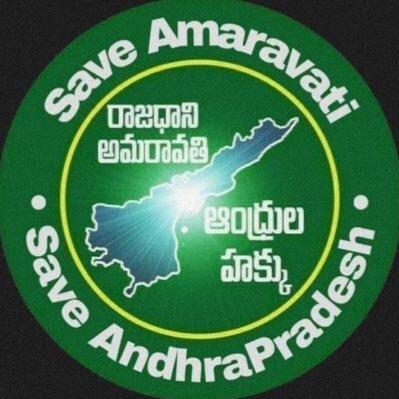 Amaravati Farmers To Launch A 45 Day Padayatra