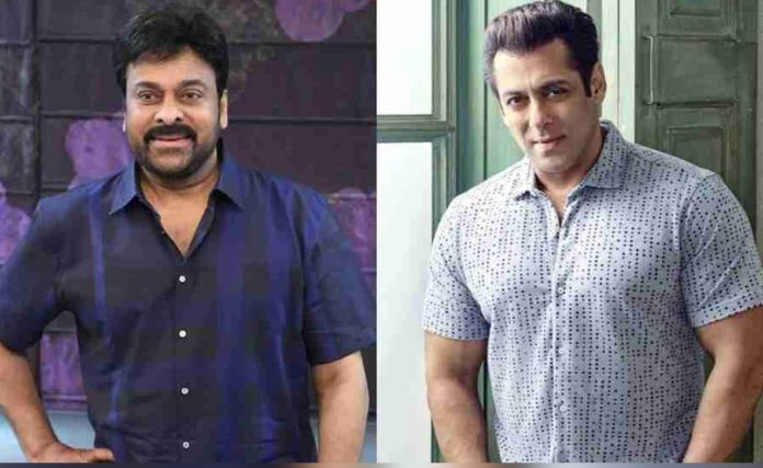 Salman Khan Allots Dates For Chiranjeevi's Godfather