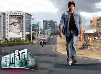 Pawan Kalyan Remembers His Shelved Film 'satyagrahi'