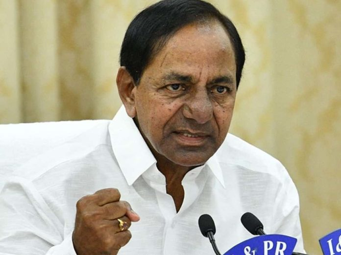 Kcr's Comments On Insurance Criticised!