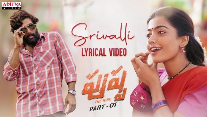 Srivalli: Pushpa Raj Expresses Feelings For His Love